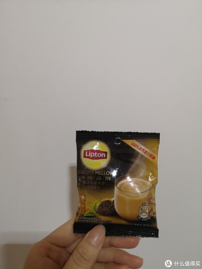 英式金装奶茶