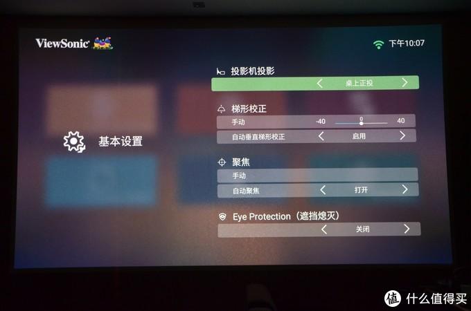 实力、颜值、4K哪个是它的代名词?优派X10-4K投影仪体验