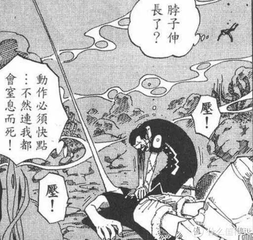 """20年,当""""海贼王""""变成了""""航海王"""",有些知识点需要先补上。"""