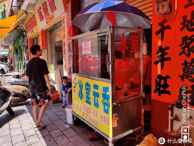阳江猪肠碌第一名的小店,是网红还是实力派?