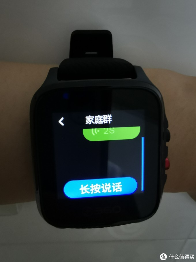 送给妈妈的礼物——360 OL210健康手表测评