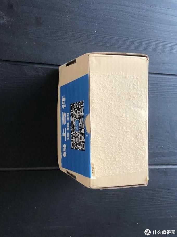 海威特I97开箱评测与体验