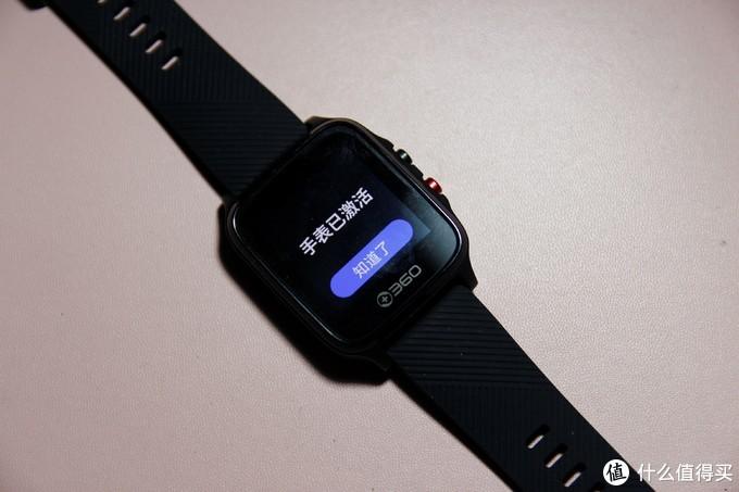 抬手之间,亲情相伴,简评360老人智能通话手表