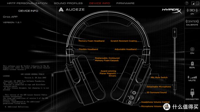 创新黑科技「 头部追踪」游戏耳机 — HyperX Cloud Orbits 夜鹰S 开箱体验