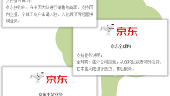 京东双11狂欢大作战攻略促销攻略(领券|红包)