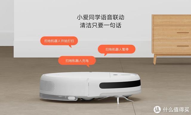 最省心的扫地机器人,米家扫地机器人1C:视觉动态导航实力强劲
