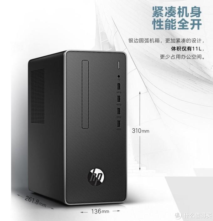 双十一京东电脑如何选?这里挑选了21款主机,看是否合你胃口