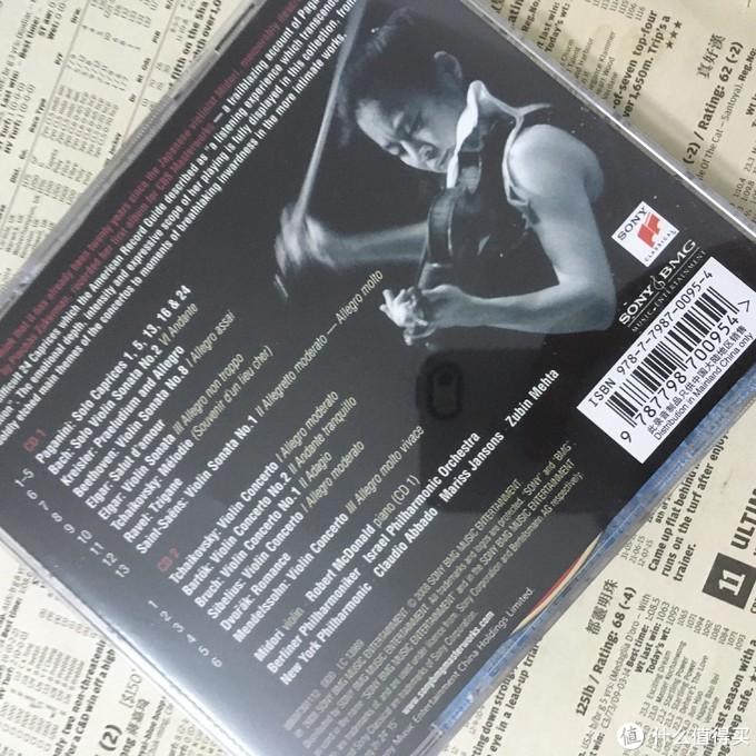 日本国宝级小提琴家美岛莉20年经典收藏专辑简赏