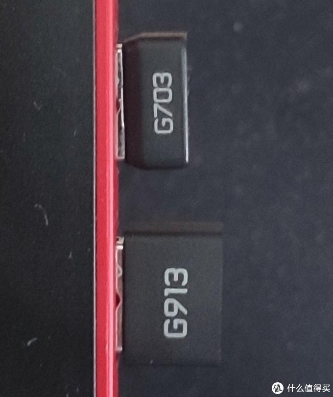 无线连接模块,G913明显比G703 hero长一些,USB插口紧时,更利于插拔。