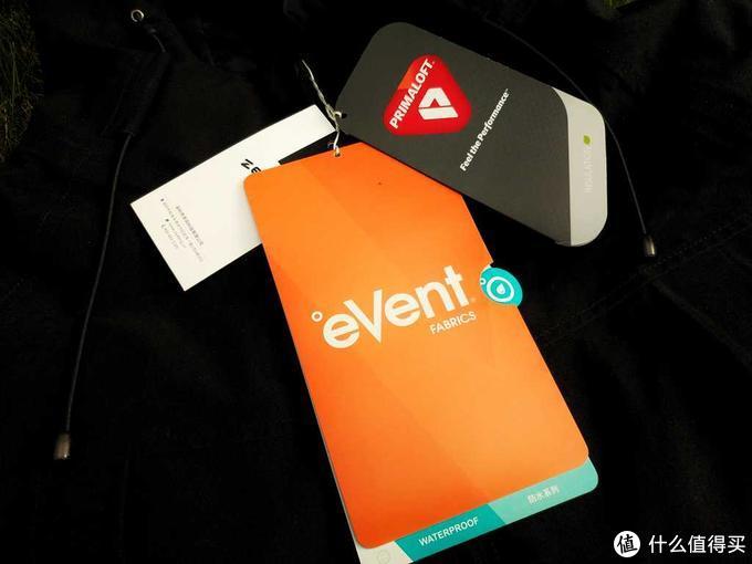 无惧挑战--小米早风eVent三合一冲锋衣体验