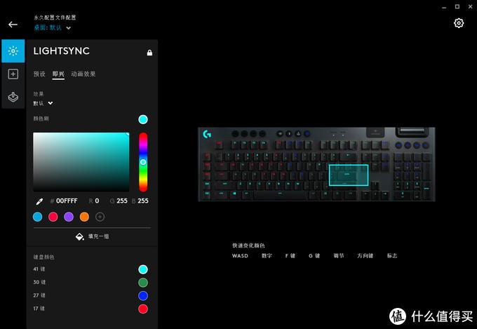 即兴效果可以自定义,颜色刷可以很方便的拖动鼠标区域上色