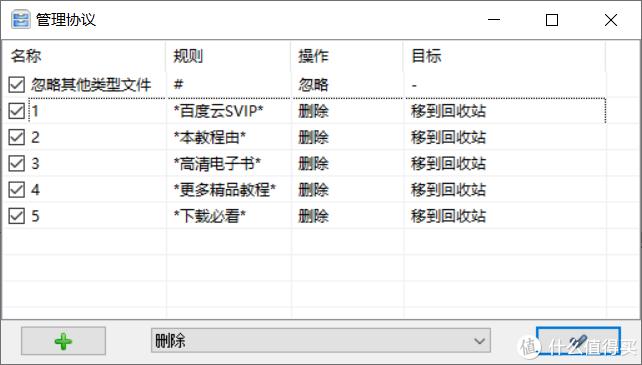 我是怎样用软件批量管理文件的