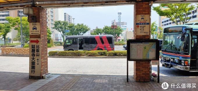 坚田站出口的万豪班车