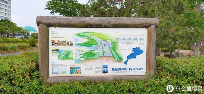 日本琵琶湖万豪酒店 Lake Biwa Marriott Hotel