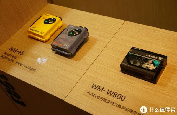 160张图!索尼WALKMAN 40周年 超收藏级实录