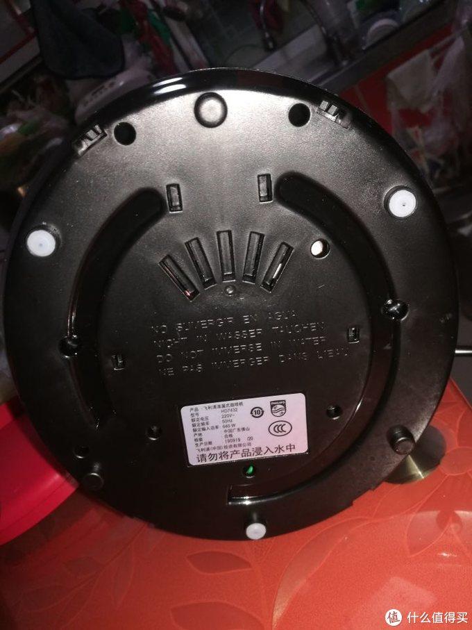 什么值得买值友福利飞利浦滴漏式MINI HD7432/20咖啡机开箱测评