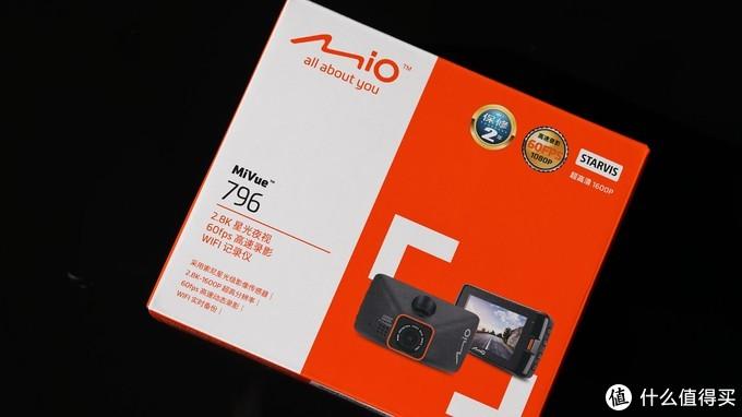 全新升级,MiVue796多了什么?高帧率、远焦、星光夜视到底体验如何?