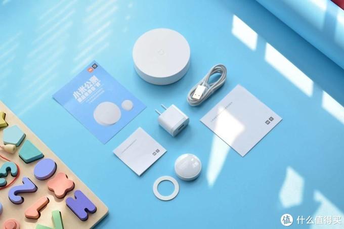 米家智能多模网关、光照传感器新品免费尝鲜