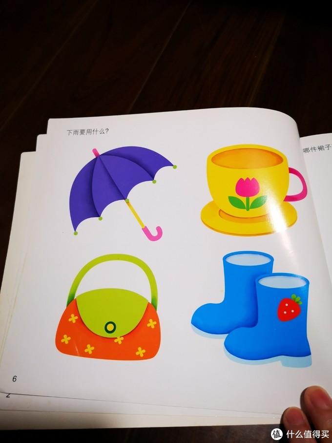 2—6岁鸡娃家庭学习指南—世界知名寓教于乐练习册分享(多图)