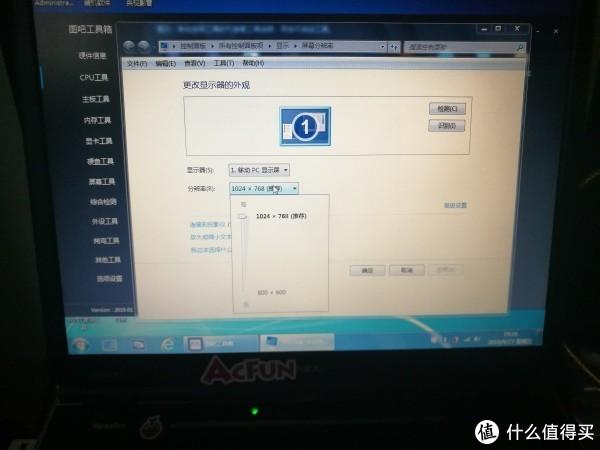100块钱的工作站(NEC VY21A)