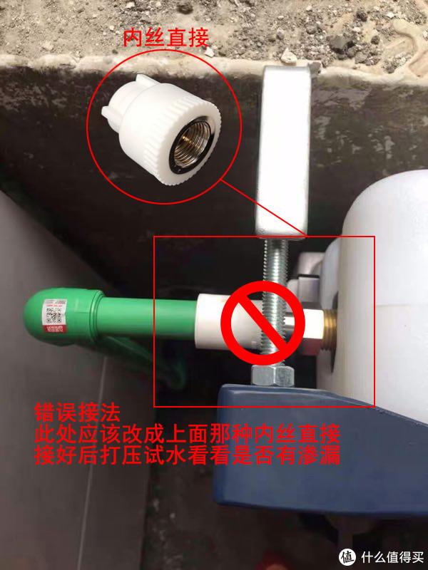 水箱球阀水管接法