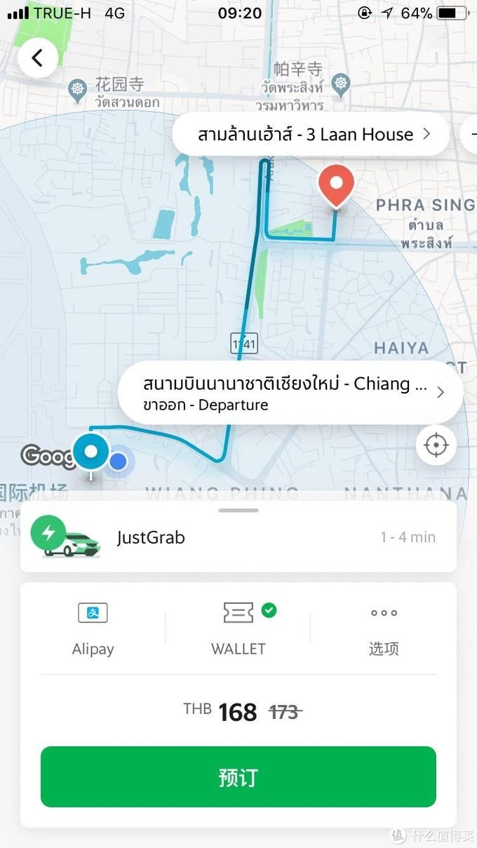 2019年9月最新——初遇泰国坑OR垄断?