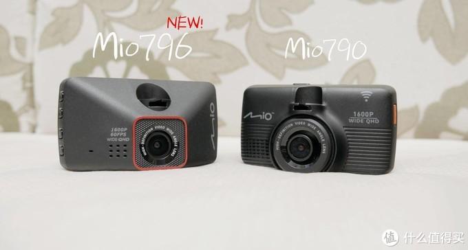 """Mio796抢先评测 """"双焦""""功能值不值得买?和老款比比就知道"""