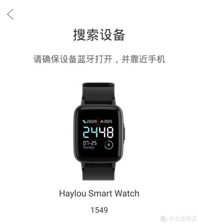 小米有品最新力作!Haylou智能手表一网打尽你的酷玩运动