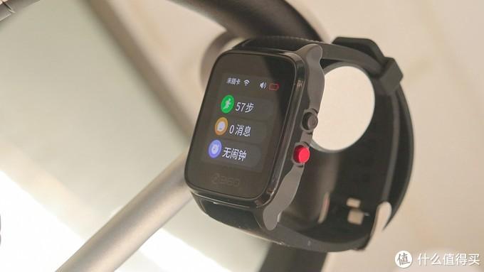 轻众测-健康不能呵呵-360健康手表一周轻体验