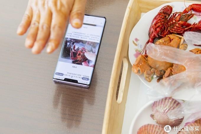 华为Mate30 Pro全新交互功能评测兼教程:吃鸡快人一步