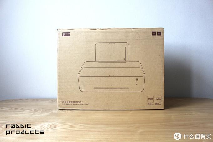 小米米家喷墨打印机 | 海量彩印,多终端连接,打印只需一步
