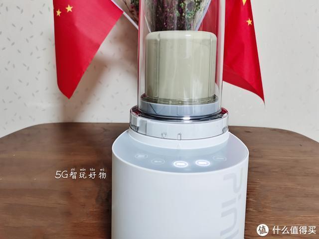 小米新品,家里的鲜榨果汁都让它给包了,品罗真空破壁机