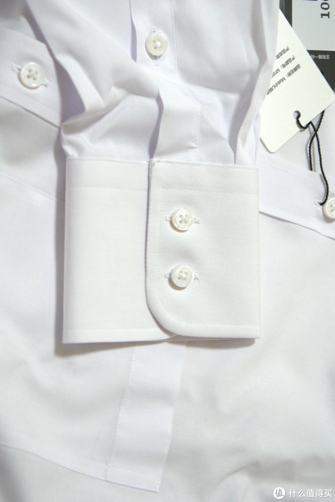 我的第一次网上私人定制衬衫分享