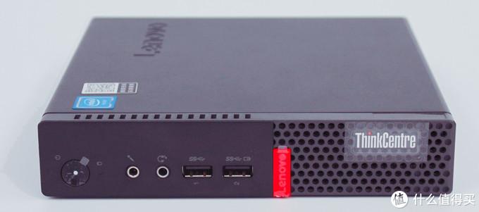 准系统:联想m710q