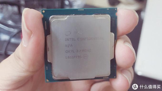 cpu:i7 7700t es