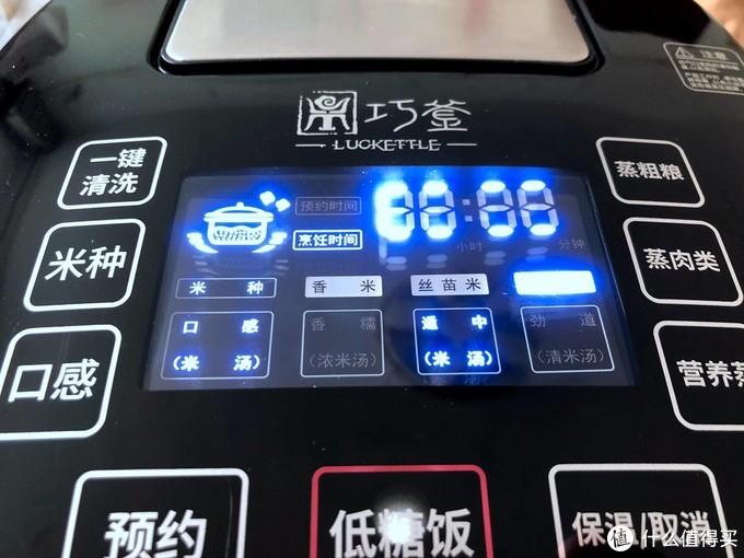 脱糖电饭煲到底有多少效果?巧釜电饭煲使用评测