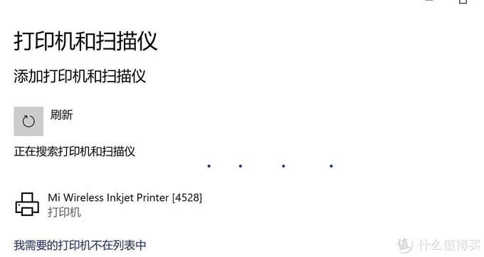 又添新成员-小米家的连供打印机到底好不好用?