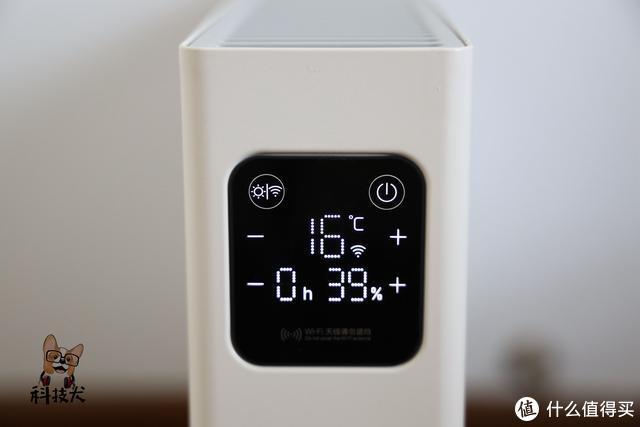 智米电暖器智能版1S体验:全面领跑AIoT、将智能生活进行到底