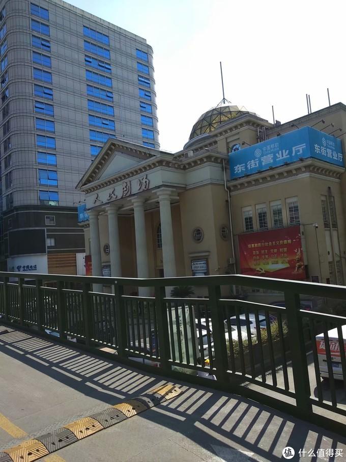 福州的人民剧院,在福州东街口,以前经常路过但从未进去,这次也是一样路过。
