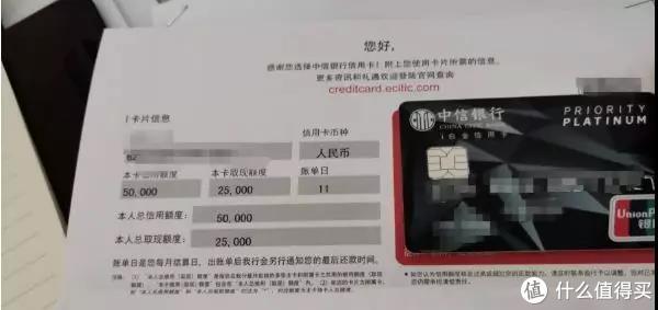 申卡攻略|2019年那家银行信用卡好申请额度高呢?