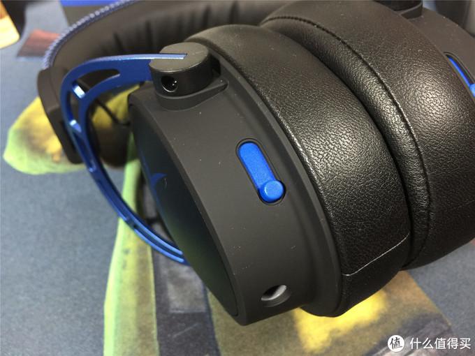 HyperX Cloud Alpha阿尔法S加强版游戏耳机