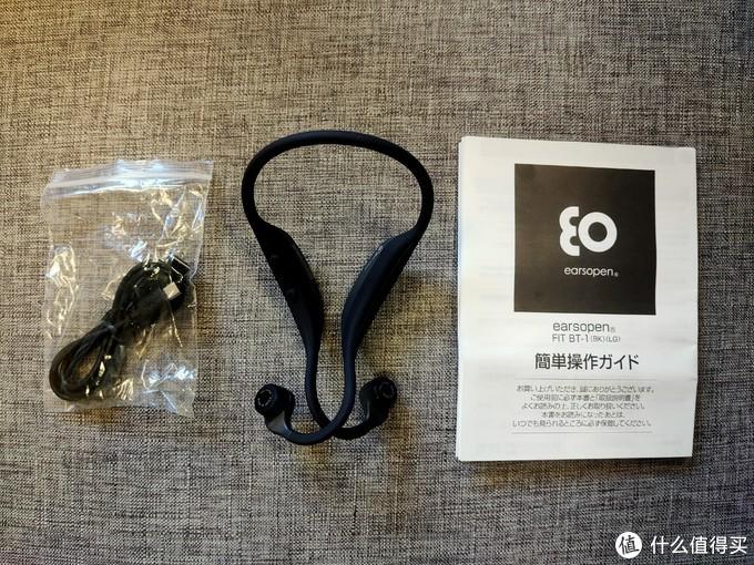 当你带上这个金箍,你就不再是至尊宝:earsopen FIT骨传导耳机使用测评