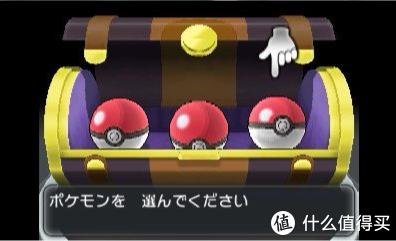 重返宝可梦:宝可梦联名键鼠今日陆续上线!