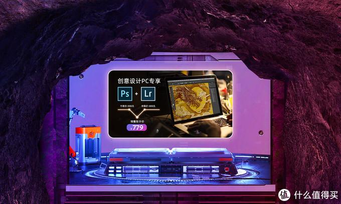Adobe官方正版参与双十一 中国摄影计划套装预售到手779元