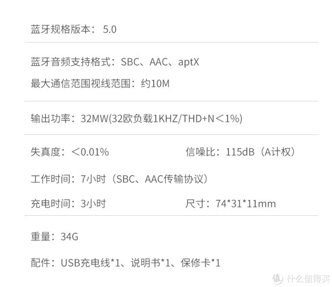 XQ25硬件参数