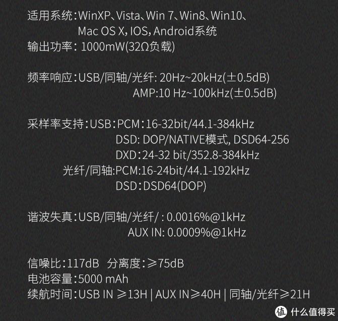 XD05plus硬件参数