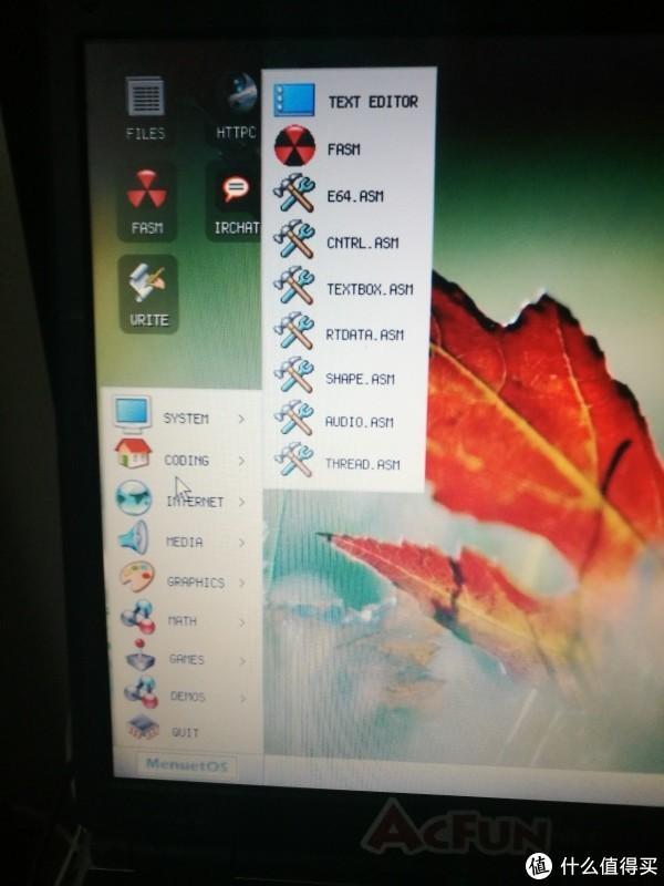 软盘上的图形界面操作系统
