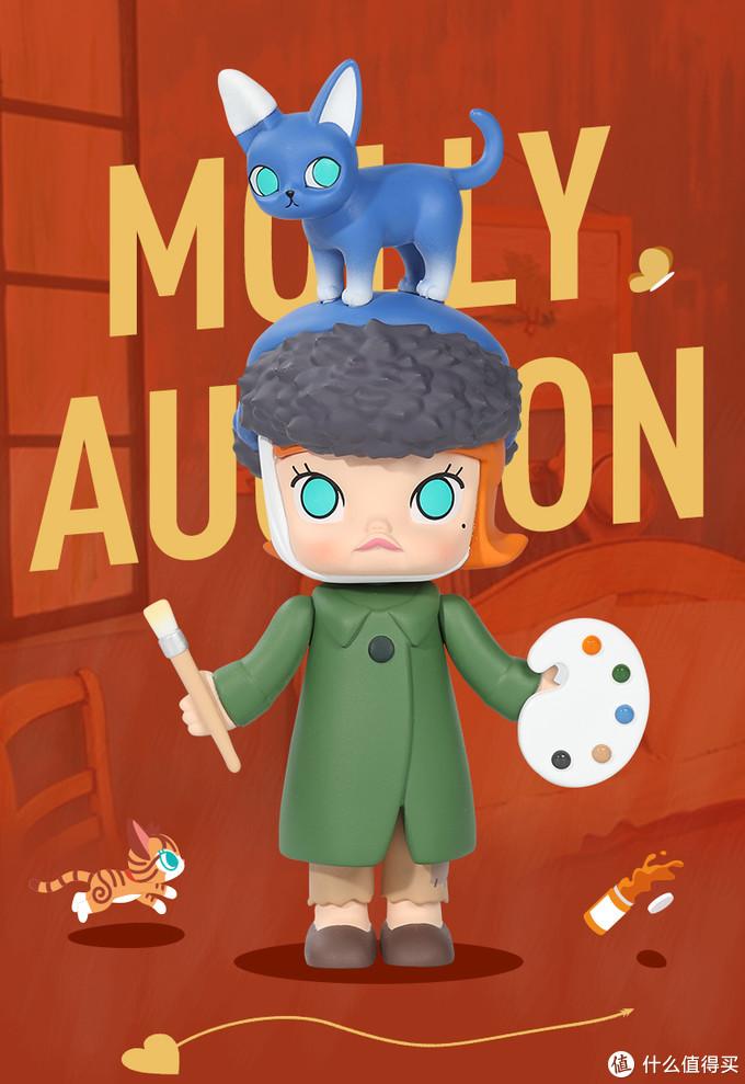 玩模总动员: Molly艺术大亨奇妙夜 预售现已开启