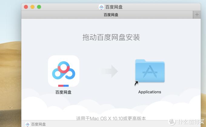 给Mac新手入门的一些使用建议,不要把Mac当win 本用了