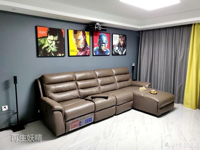 客厅影音娱乐方案